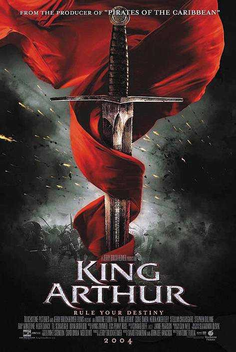 Demystified Take On The Tale Of King Arthur And Knights Round Table